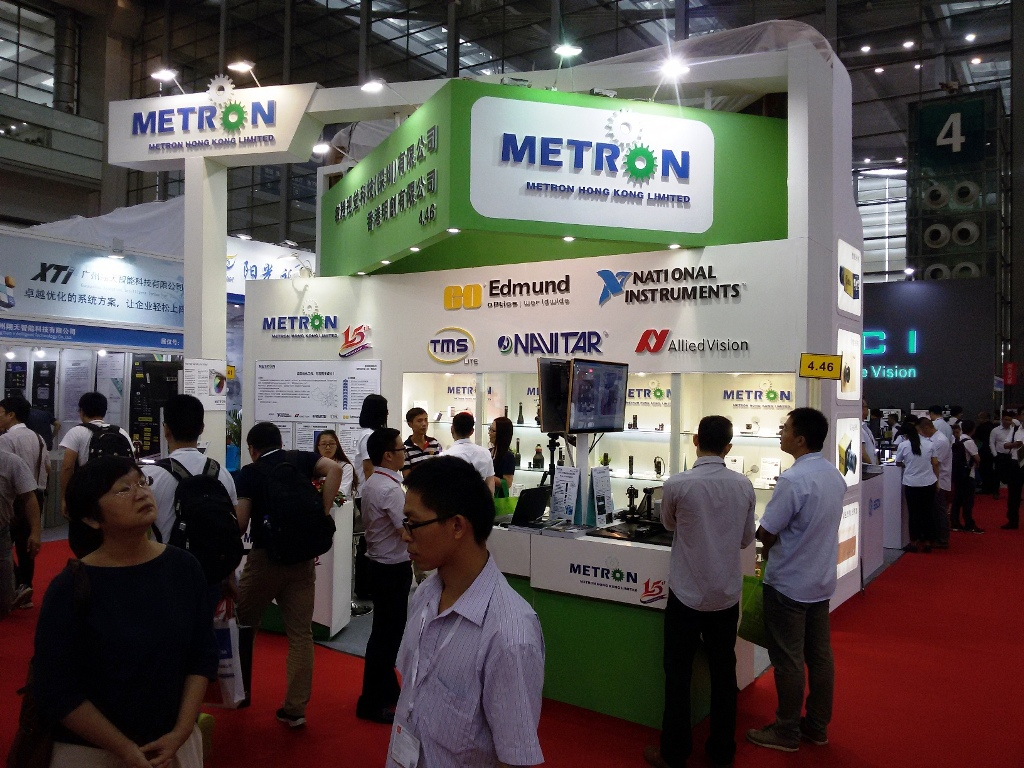 2016 INDUSTRIAL AUTOMATION SHENZHEN
