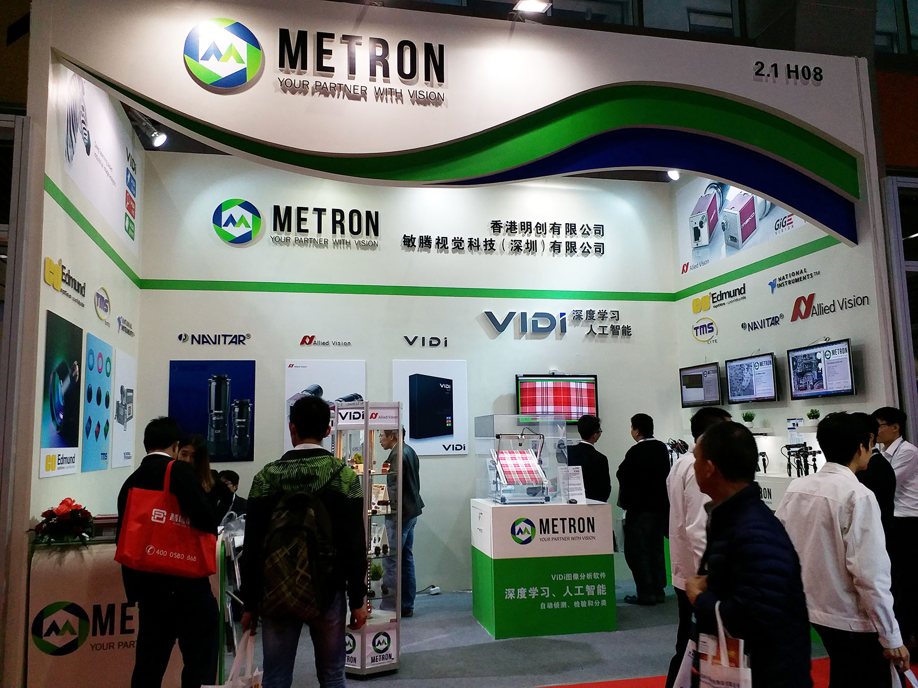 2017 SPS-INDUSTRIAL AUTOMATION FAIR GUANGZHOU